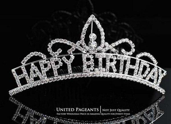 с днем рождения королеве простую весёлую картинку