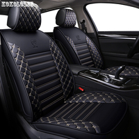 Kokololee Pu Leather Car Seat Covers For Bmw E90 Peugeot 508 Toyota Auris Renault Scenic