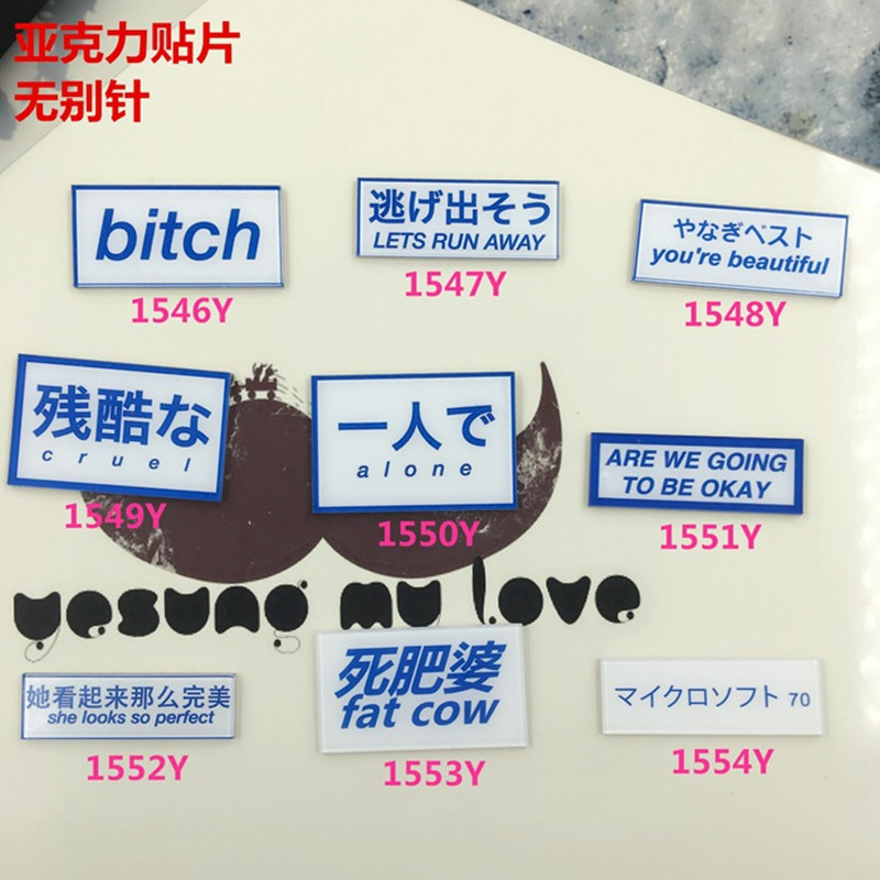 9 PCS Cartoon Letter Plastic Brooch Badge Acrylic Brooch For Clothes Badge Decorative Rozet Collar Scarf Lapel Pin Broach