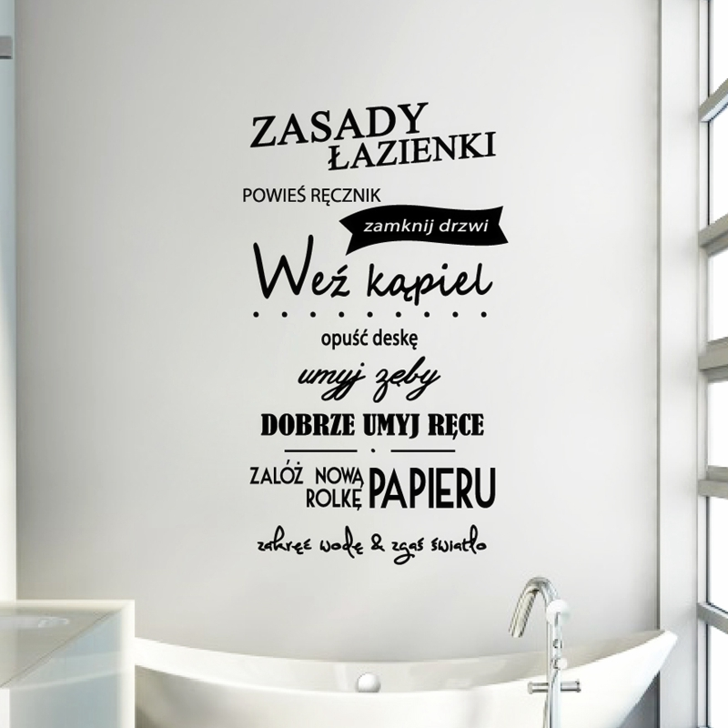 Polish Bathroom Rules Quote Vinyl Wall Sticker Toilet Art ...