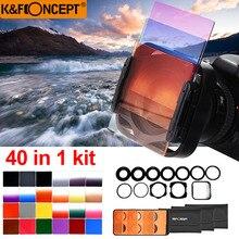 K& F концепция 40 в 1 чехол 24 шт. фильтр квадратный Градуированный ND набор цветных фильтров+ 9 переходных колец+ 2 держателя+ бленда+ 4 чехол s для камеры