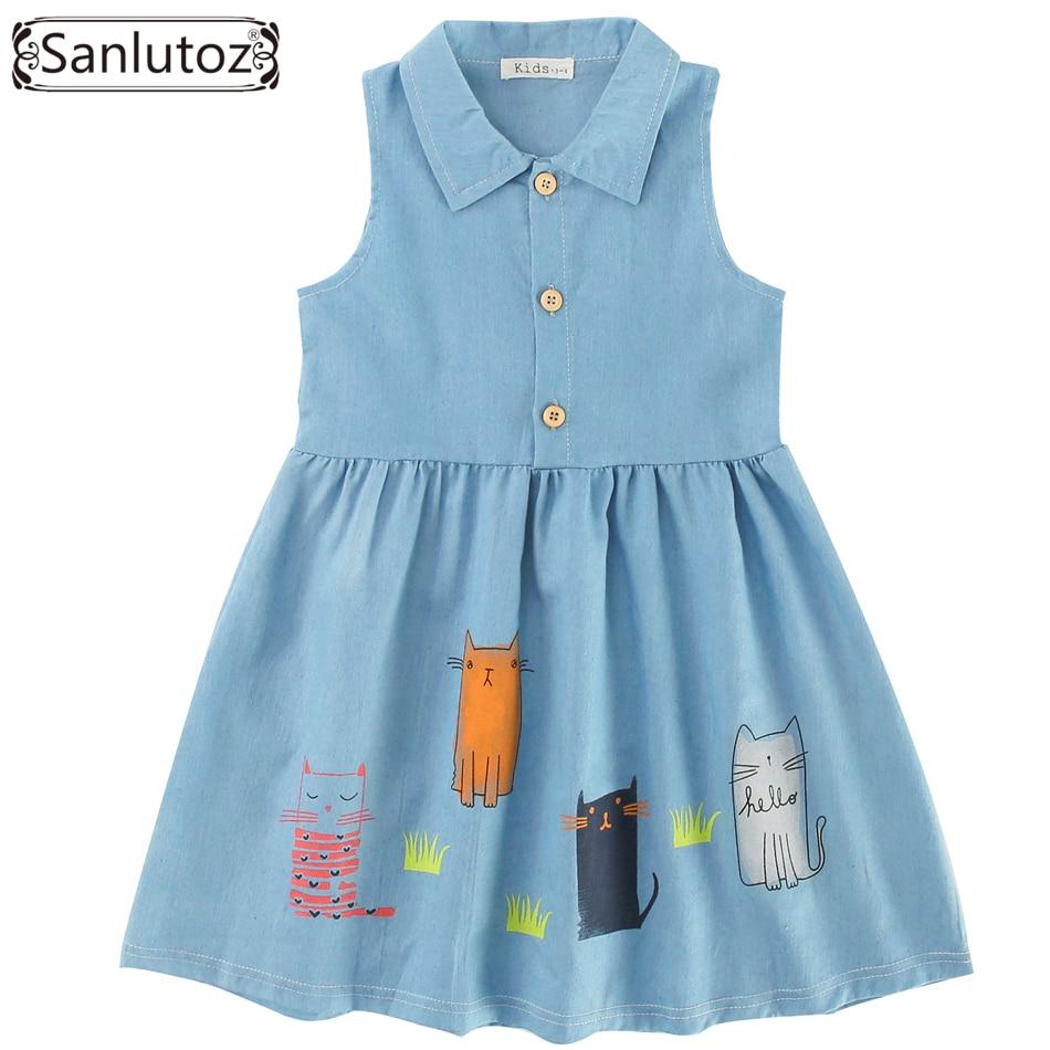 Платье для девочек Sanlutoz