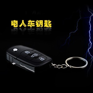 Electric Shock Gag Joke Car Key Remote Control Toy Fun 24 pieces/lot