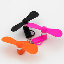 2 IN 1 Travel Portable CellPhone Mini Fan Cooling Cooler For Micro USB For iPhone 5 5S SE 6 6S Plus 8 Pin Android Phones S6 S7(China)