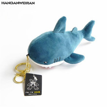 1PCS Plush Funny Soft Bite Scented Shark Toys Small Pendant Cute Super Sharks Stuffed Toy For Kids 2019 Hot Sale New 15CM