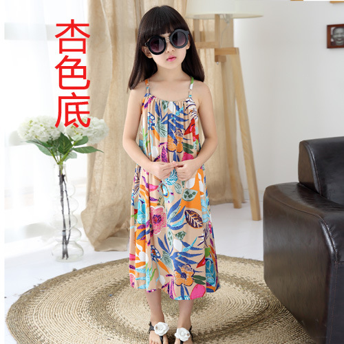 5f8ac09a5 Baby Vest Beach Dress for Girls Sleeveless Sling Dresses Fashion ...