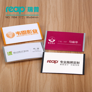 Image 5 - 10 pcs/1 lot reap7004 abs 90*54mm 자기 이름 태그 배지 홀더 자석 배지 카드 id 홀더 작업 직원 카드