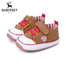 New Fashion Baby Shoe Baby Casual Shoes Toddler Soft Sole Flat Anti-slip Bottom Children For Babies Girls Boys Gifts