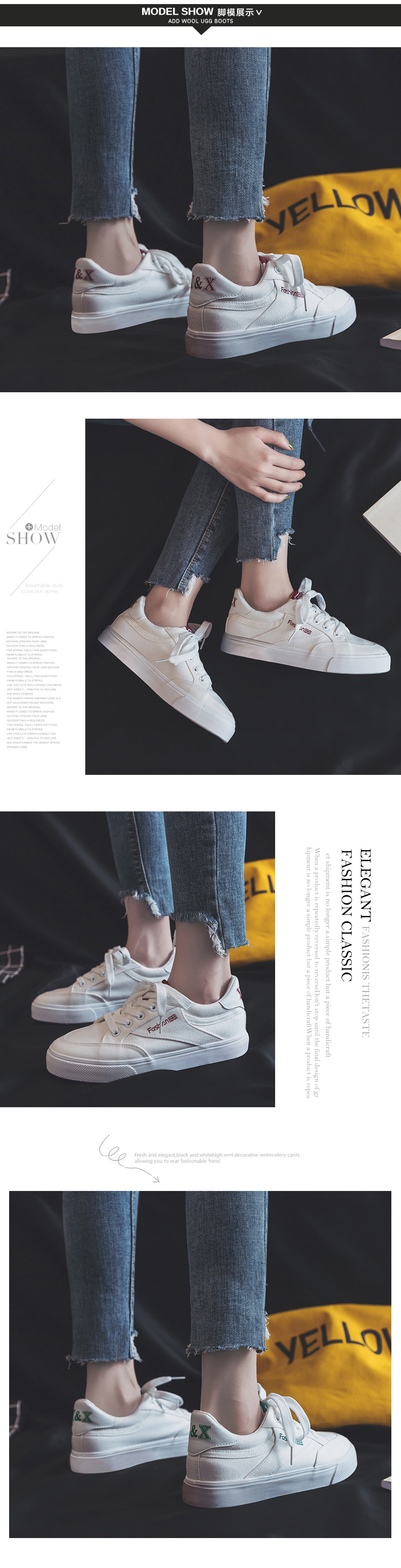 Fashion Style Women Canvas Vulcanized Shoes Simple Design Anti-Skid Sneakers for Female Comfortable Wear Resistant Casual Shoes 10