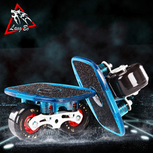 Roller Road Drift Skates Plate Anti-slip Board Aluminum Truck With PU Wheels With WTOO Bearings Trotinete 2 wheel skateboard