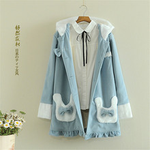 Small Pure Fresh Rabbit Bowknot New Fund 2017 Autumn Winters Pure Color Cloth Coat Female Students Hooded Coat