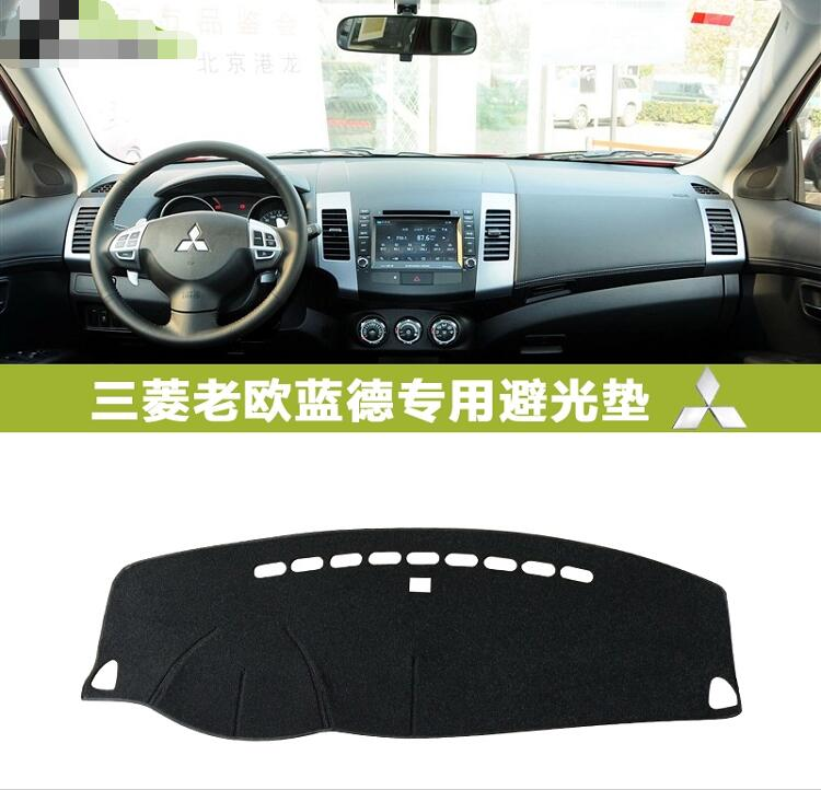 car dashmats car-styling accessories dashboard cover for <font><b>Mitsubishi</b></font> <font><b>Outlander</b></font> LS GT 2006 <font><b>2007</b></font> <font><b>2008</b></font> 2009 2010 2011 2012 2013 image