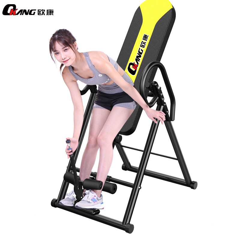L50 Back Stretching Machine Heavy Duty Inversion Table With Height Adjustable Foam Backrest Fitness Therapy For Back Pain Relief