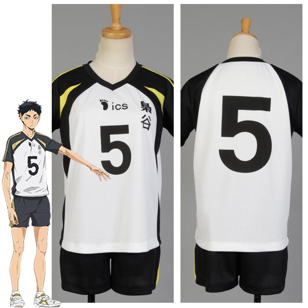 Aliexpress.com : Buy Fukurodani Academy Uniform Akaashi