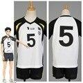 Fukurodani Uniform Akaashi Keiji Koutarou Volleyball Team Haikyuu Cosplay Costume Volleyball Jersey Sports Wear Uniform NO.5
