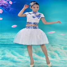 Women's Wear Blue And White Porcelain Dance Costumes In Costume Of Classical Fan