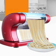 Pressing Machine Household Electric Stainless Steel Small Pasta Commercial Dumplings Pressed Noodles Home