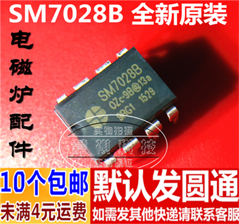 10pcsSM7028B power switch chip with current mode PWM control