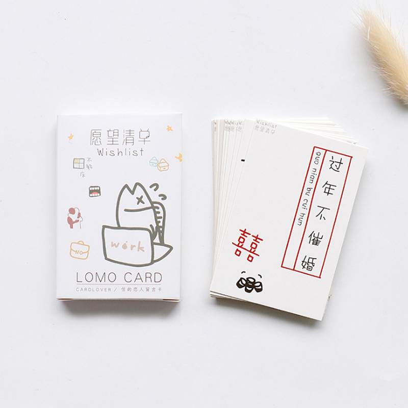 28 Pcs/pack Lovely Wishlist Lomo Card Small Gift Card Mini Card Postcard Bookmark Message Card Stationery