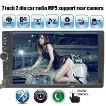 2 Din Coche Reproductor de MP3 de 7 pulgadas Táctil Pantalla 1080HD Bluetooth Del Coche Reproductor de Radio Estéreo FM/MP5/USB/AUX Del Coche de visión trasera apoyo cámara