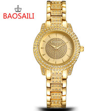 BSL962 BAOSAILI Famous Brand Women Luxury Watches Ladies Rhinestones Wristwatches Gold Plated Women Diamond Watches