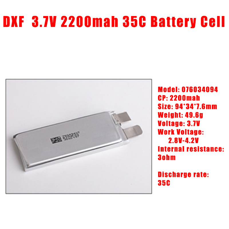 2017 DXF 3.7V <font><b>1S</b></font> Cell 2200mah 35C max60C rechargeable <font><b>lipo</b></font> <font><b>battery</b></font> Helicopter Airplane drone image
