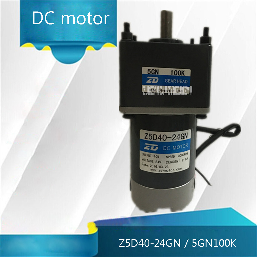 High Quality Z5D40-24GN / 5GN100K DC Motor 40W 3000rpm 24V 2.6A Micro DC Gear Motors DC Brush Gear Motor DC Motor Hot Selling