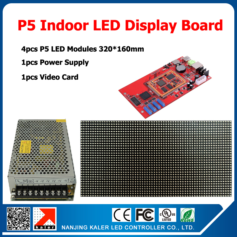 P5 SMD(3in1) Full Color Indoor LED Display Screen 4pcs 320-160mm Unit Board 320*640mm Indoor Video Sign Board