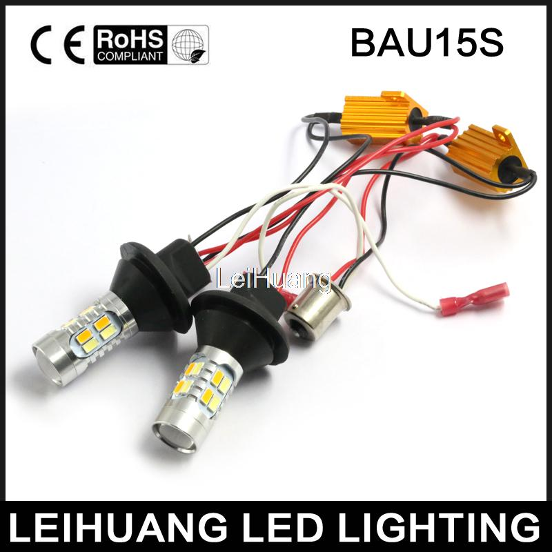 1156 BAU15S PY21W Dual Color White/Amber Yellow Switchback LED Turn Signal Light + Error Free Canbus with Resistor DRL 2pcs high power bau15s 1156b dual color bi color switchback led lights drl turn signal light kit for front dual function drl