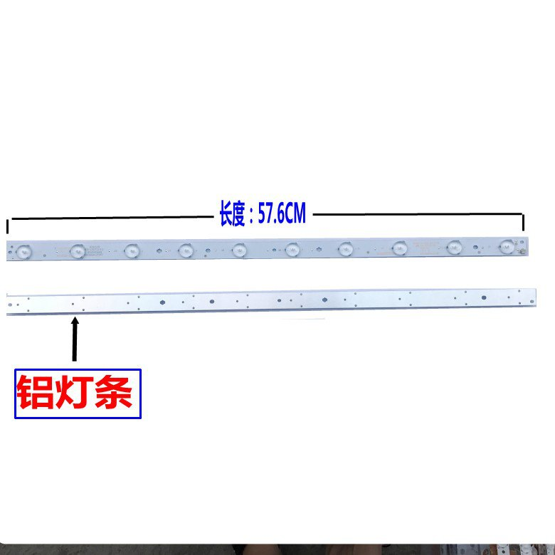32 inch, 26-60 inch LCD TV, LED light strip, lens type LED aluminum lamp strip, 10 lights change 6 7 8 9 lamp general conversion