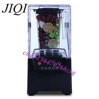 JIQI Коммерческая многофункциональная мельница для льда; машина для приготовления мороженого профессиональная ледяная Шуга