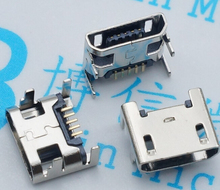 10pcs Micro USB connector 5pin seat Jack Micro usb Four legs 5P Inserting plate seat Mini