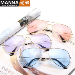 2017 aviator sunglasses fashion ocean piece large frame clam mirror  personality dazzling color sunglasses 3026 84b9ab3bec60