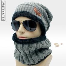 2017 beanies knit sombrero de invierno skullies Bonnet invierno sombreros  Pieles de animales sombrero hecho punto 3440daa8c0b