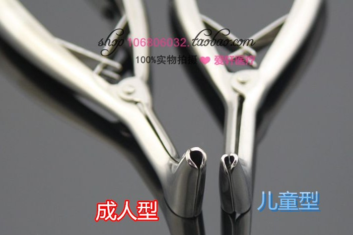 2pcs Stainless steel rhinoscope mirror eurynter adult child equipment, Family Health medical care dressing Medical care