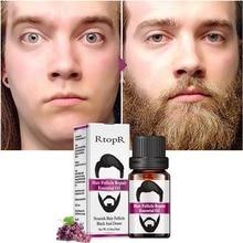 10ml Hair Repair Oil Men Styling Moustache Oil Hair Growth Beard Body Hair Eyebr