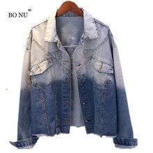 2c59d4d97fb02 BONU Gradient Jean Jacket Denim Jacket For Women Long Sleeve feminine coat  women s windbreaker Jean Coat