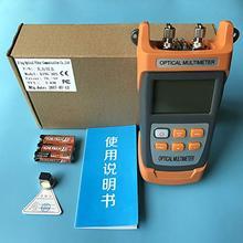 KING 30S 2in1 광섬유 광 파워 미터 70 ~ + 10dbm 및 1mw 5km 10 km 광섬유 케이블 테스터 시각 장애 탐지기