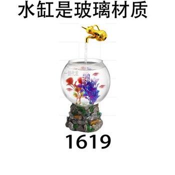 Aquarium En Verre | Bureau Magique Aquarium Magique Suspendu Eau Ornement Suspendant Robinet Suspendant Gourde Ornement Coulant Eau Lampe Fontaine