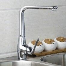 Дрожит 92362 ванная комната Soild Латунь Горячие/холодной воды раковина кухня/ванны умывальник кран для Chrome смесителя кран