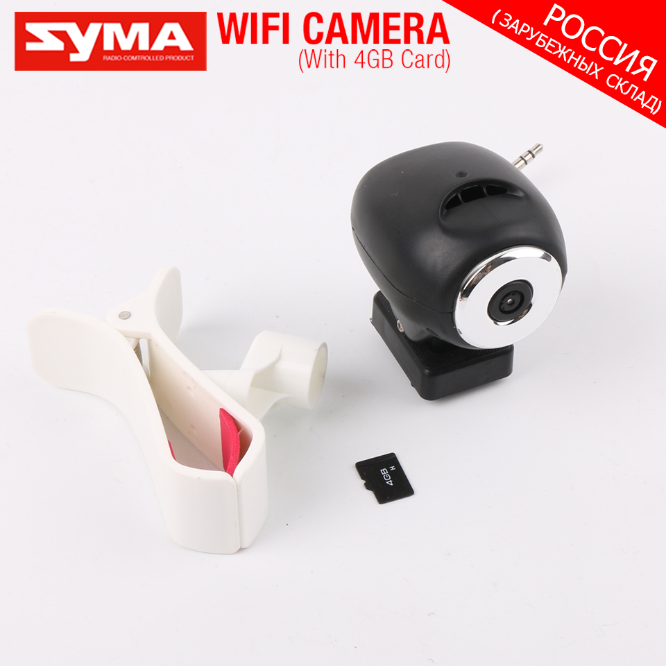 Syma X8W X8HW X8HG RC <font><b>Drone</b></font> <font><b>FPV</b></font> WIFI <font><b>Camera</b></font> Spare Parts For Syma X8SW RC Quadcopter With Clip AS Gift image