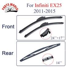 Передние и задние стеклоочистители для Infiniti EX25 2011- ветрового стекла стеклоочистители резиновые автомобильные аксессуары