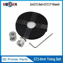Hot 3D Printer Parts Accessory 2pcs GT2 16teeth 16 teeth Timing Alumium Pulley Bore 5mm Width 6mm With 2meters 2m 6mm GT2 Belt цены