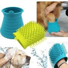 Peines de silicona suave, lavador de pies portátil para mascotas, taza limpiadora de pata de perro, cepillo de limpieza de pata sucia, tazas de limpieza de pies, herramienta de lavado de pies YL5