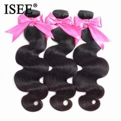 ISEE HAIR Peruvian Body Wave Human Hair Bundles Deal 10-26 Inch 100% Remy Hair Extension Nature Color 3 Bundles Hair Weaves