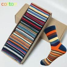 2017 повседневные мужские носки хроматической полосой пять пар носков человек с Final Дизайн одежда мода Дизайн er Стиль хлопок(China (Mainland))