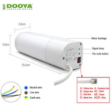 Dooya Electric Curtain Motor, Remote Control Curtain Motor For Auto Motorized Curtain Track For Smart Home Automation dooya dt52s electric curtain motor 220v open closing window curtain track motor smart home motorized 45w 75w curtain motor