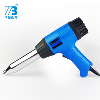 300 Watt Hot Glue Gun High Output Professional Adjustable Switch High Temperature Industrial Adhesive Hot Melt Glue Guns