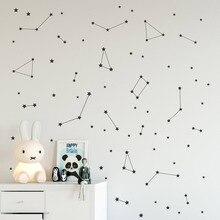 Созвездие настенные наклейки дети спальня съемные украшения космоса Детская виниловые Стикеры для декора Зодиак Астрономия художественная роспись