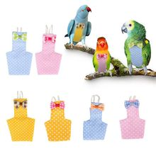 Pet птица пеленки регулируемый Cockatiel Летающий костюм поводок ручной работы попугай голубь одежда